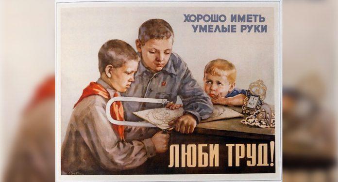 Люби труд — советский плакат с трудящимися пионерами