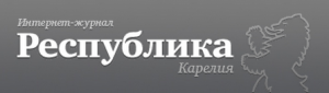 logo-respublika_karelia