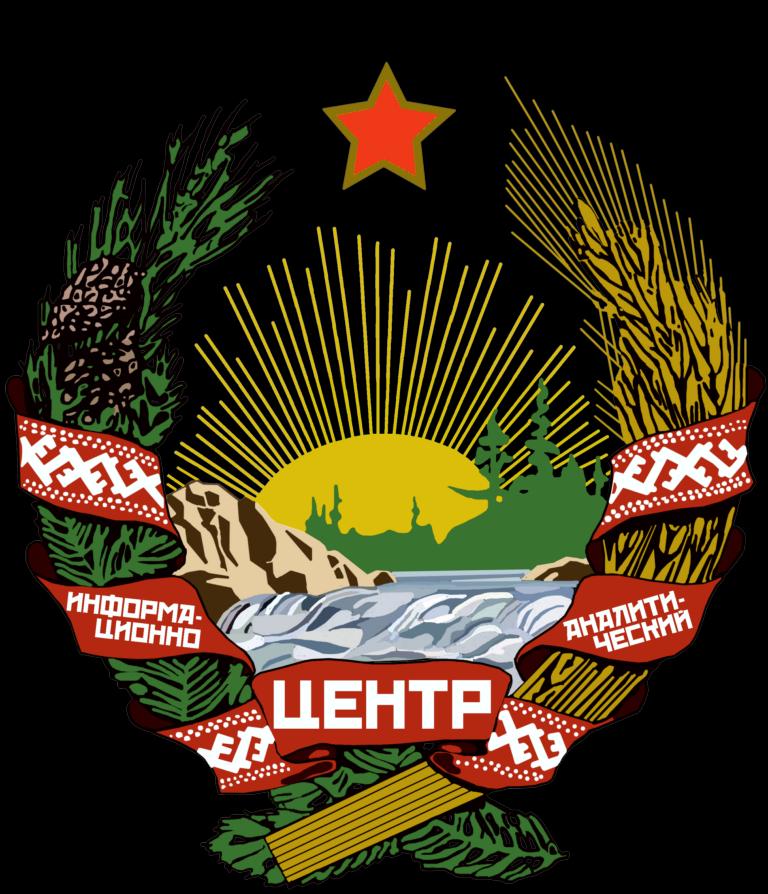 Главная - Информационно-аналитический Центр (ИАЦ) — Аналитика, политика, новости, статистика (Карелия, Дагестан, Беларусь)
