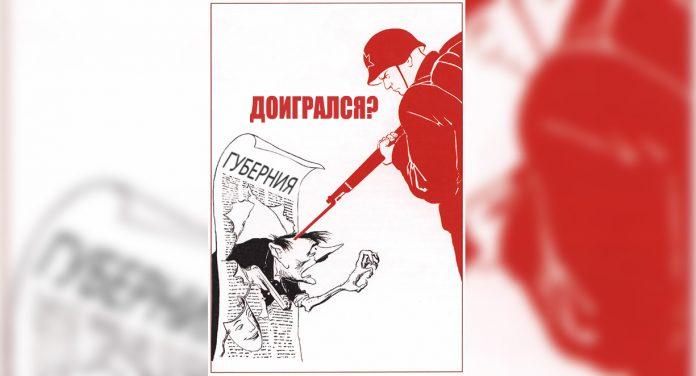 Красноармеец протыкает штыком голову карикатурного Гитлера