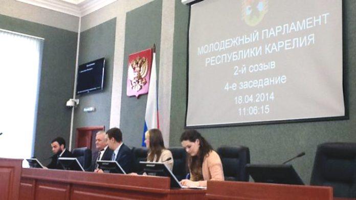 Заседание молодёжного парламента республики Карелия