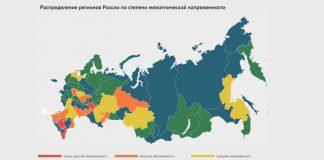 Карта распределения регионов России по степени межэтнической напряжённости