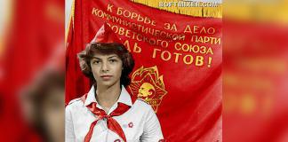 Советский пионер на фона пионерского флага