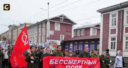 Шествие движения «Бессмертный полк» в Петрозаводске на День победы