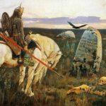 репродукция картины В. Васнецова «Витязь на распутье»