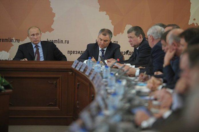 Заседание совета при Президенте России по развитию местного самоуправления