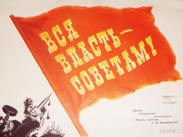 За власть советов 1956  фильм