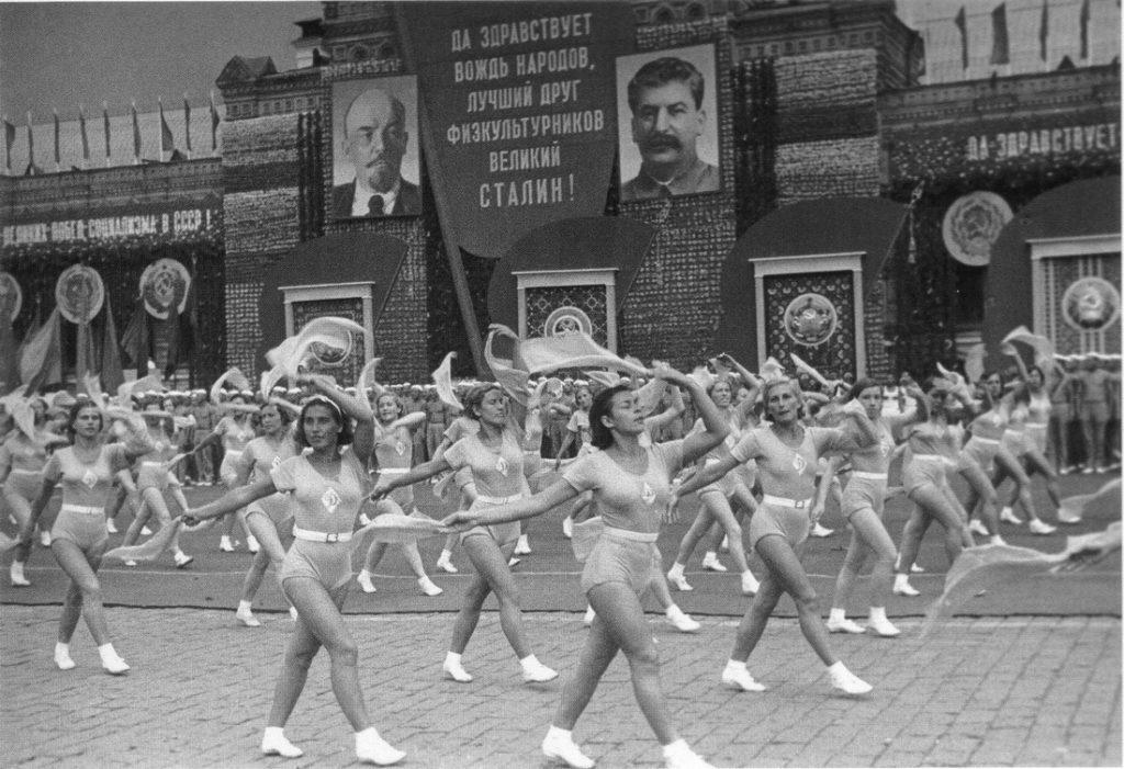 Парад ко дню физкультурника на Красной площади в Москве
