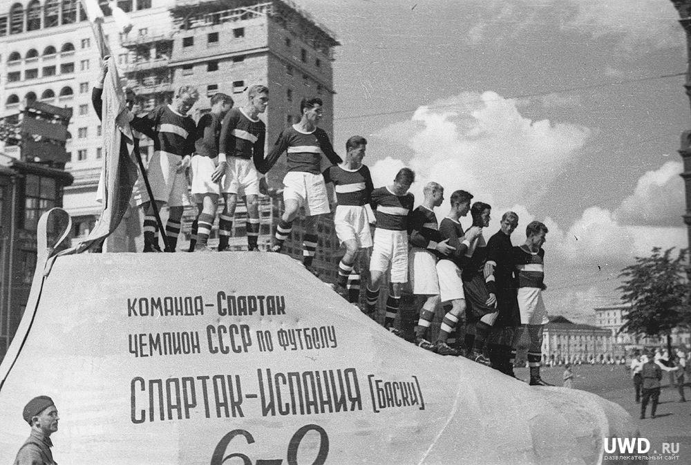 Спартак — чемпион СССР по футболу
