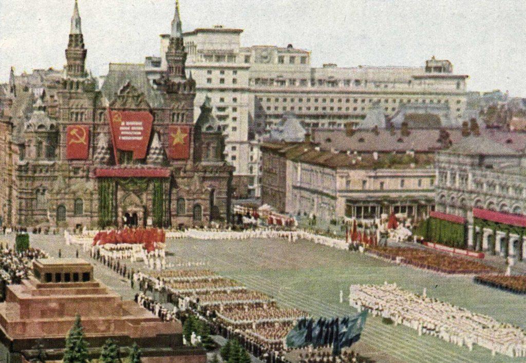 Всесоюзный парад физкультурников в Москве 12 августа 1945 года