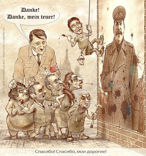 «Русские» либералы — «дети» Гитлера