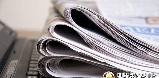 В еженедельном Обзоре прессы рассматривается вся палитра сообщений СМИ Карелии