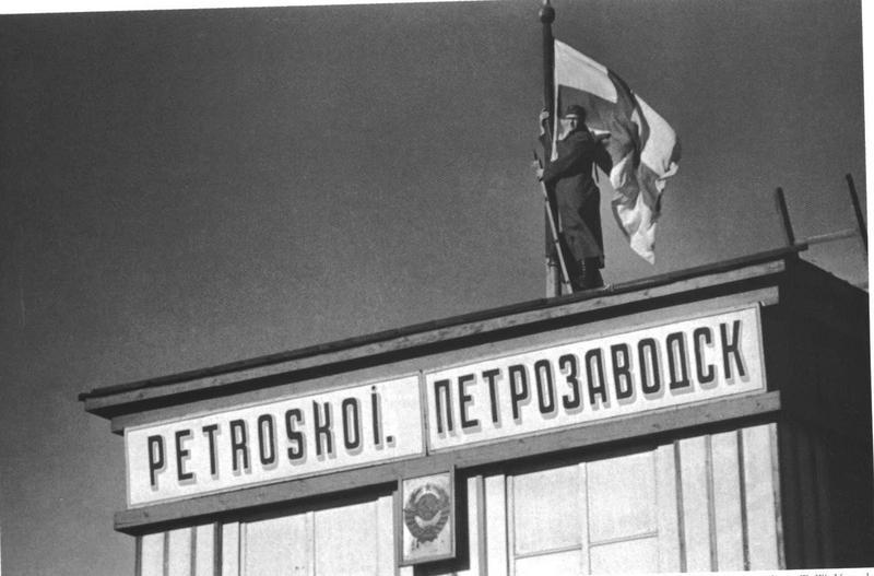 Оккупированный финнами Петрозаводск