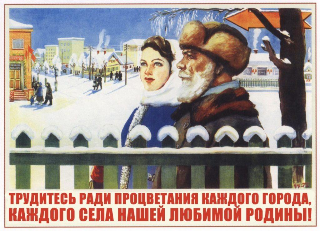 public-info-plakat