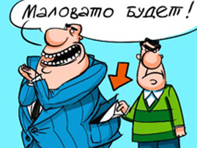 Карикатура на бессовестных воров-коррупционеров