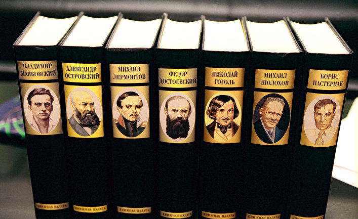Томы произведений классиков русской литературы
