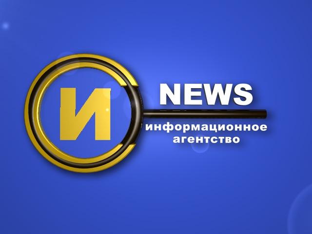 logo-severinfo