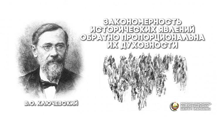 public-kluchevsky