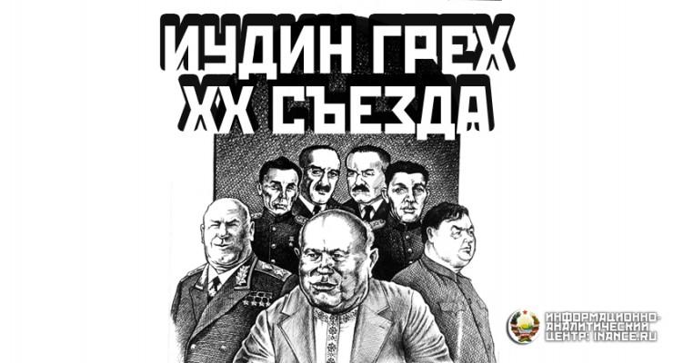 переворот 1953