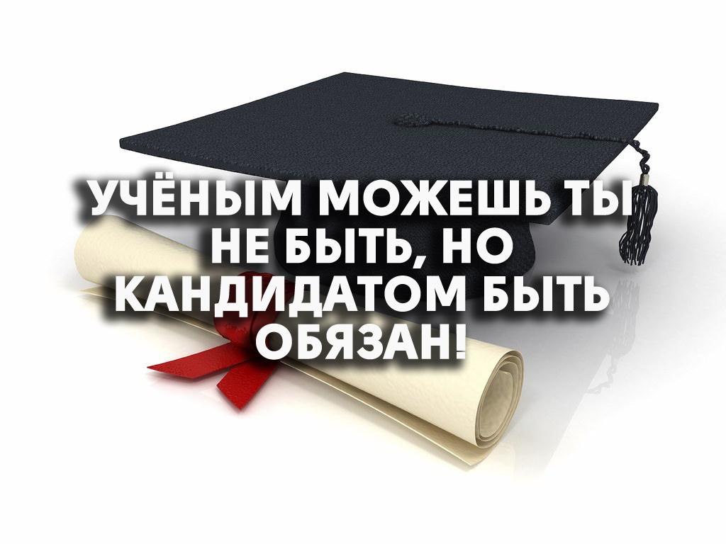 public-nauka-uchenyij