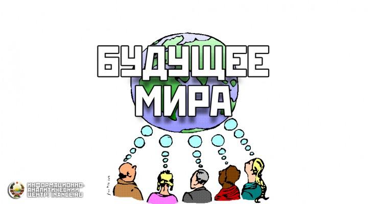 Санкт-Петербургский консенсус