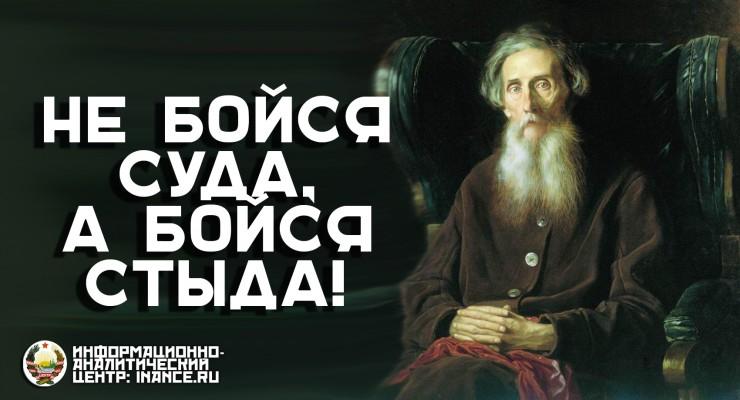 public-den-filologa