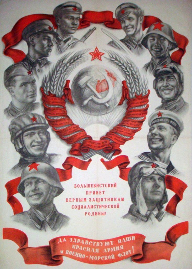 public-bolshevizm-armiya-flot