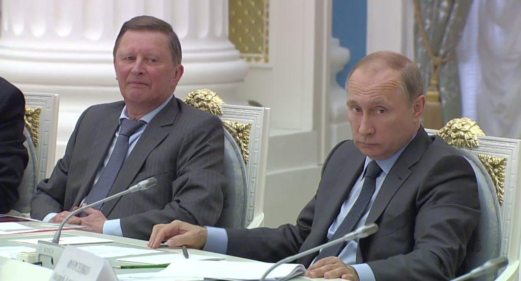 public-putin-ivanov-protiv-lzi