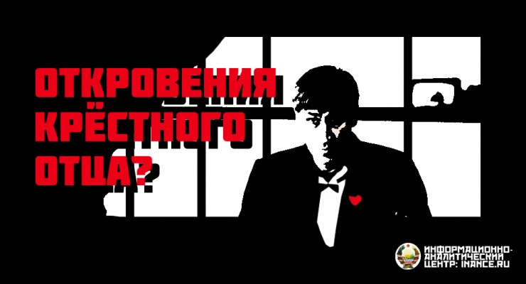 public-don-popov