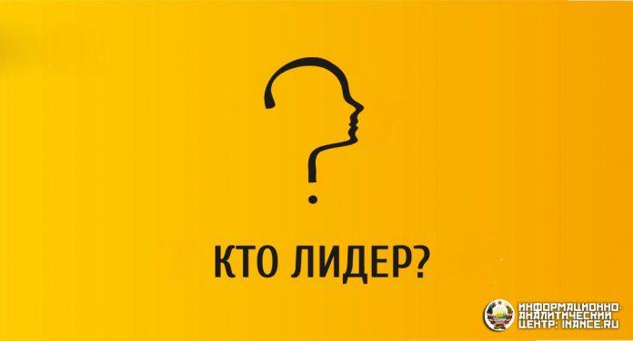 Образ современного политического лидера: какой он?