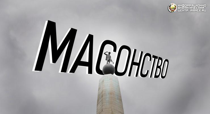 public-masonstvo