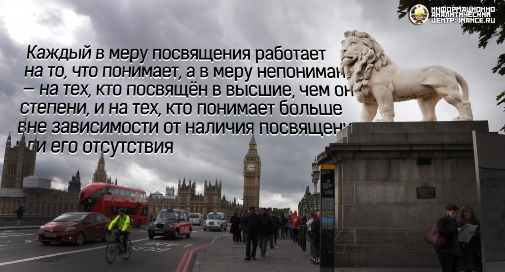 Масонский символ в центре Лондона