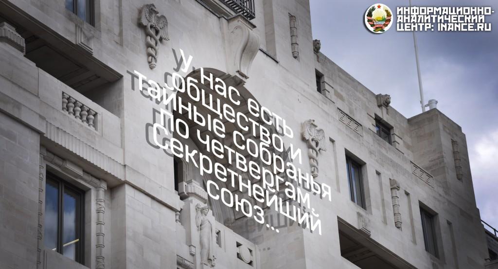 Масонские символы на фасаде здания франкмасонов