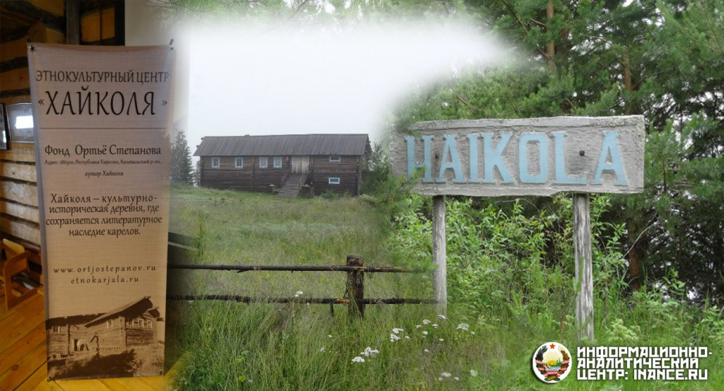 public-petroglif-haikola