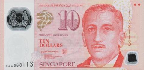 public-dedollar-singapur