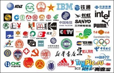 Логотипы различных фирм и компаний