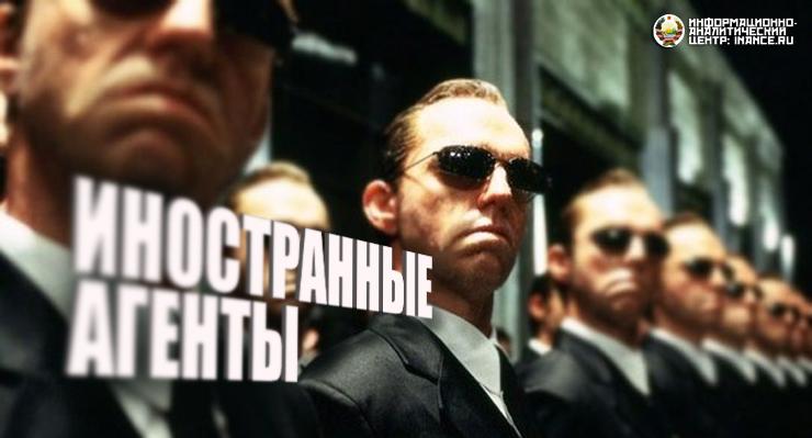 public-agenti