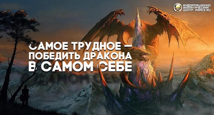 public-drakon