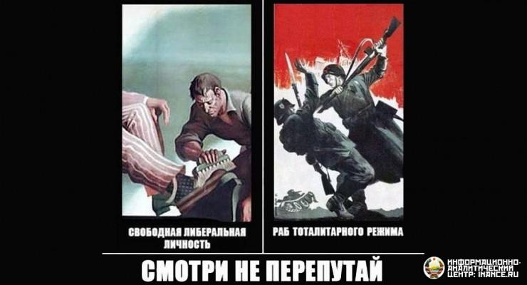 public-liberal-history