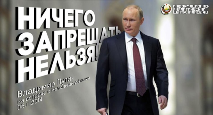 public-putin-kadirov