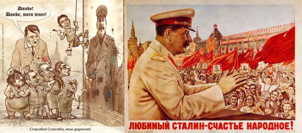 public-stalin-dva