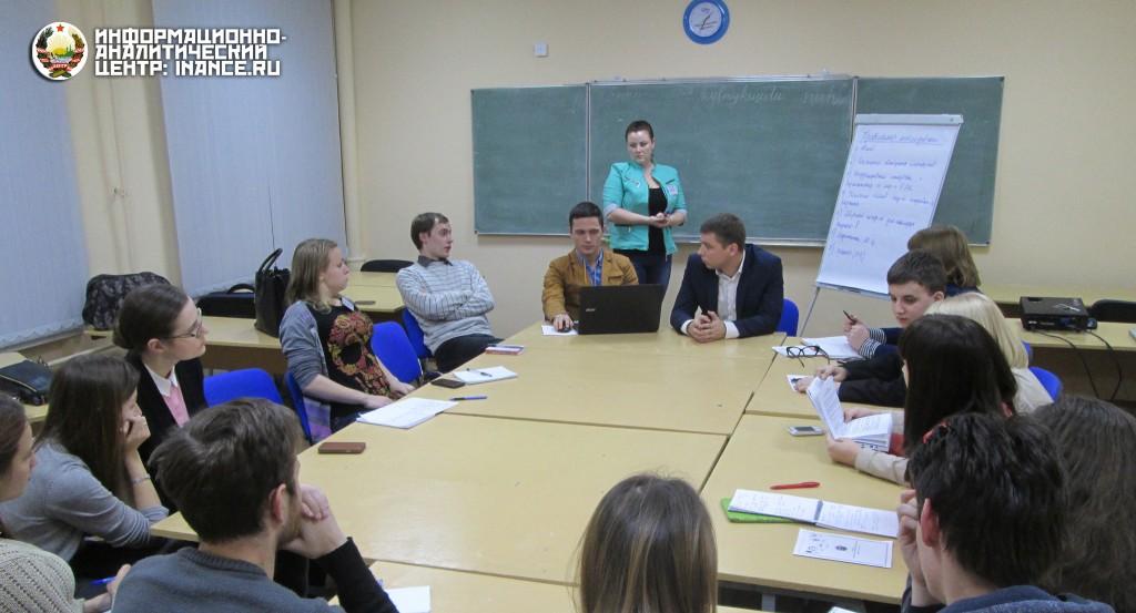 Форум молодых политиков