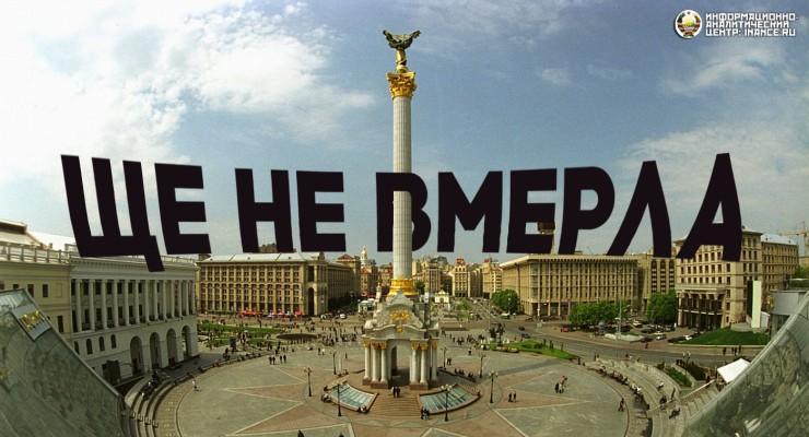 public-ukraina-ruina