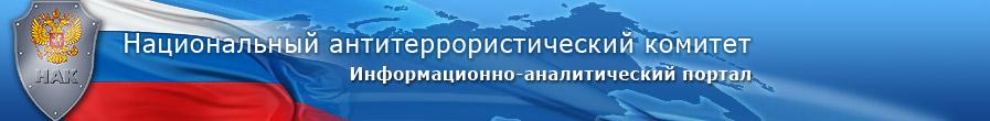 logo-flag-nak_new