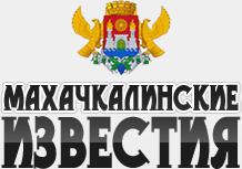 logo_mah_dg