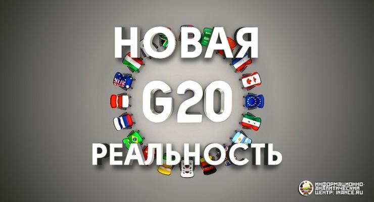 public-g20