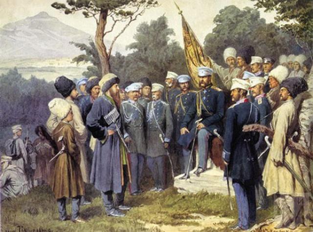 Окончание кавказской войны 1859 года