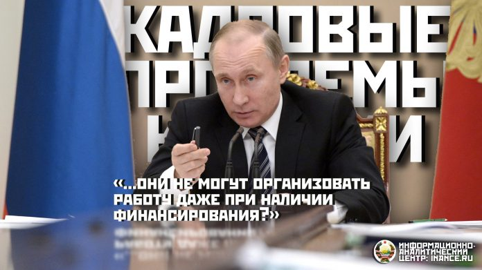 Президента