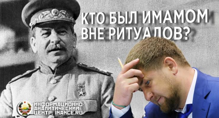 Премьер-министр России посетил Кисловодск с рабочим визитом