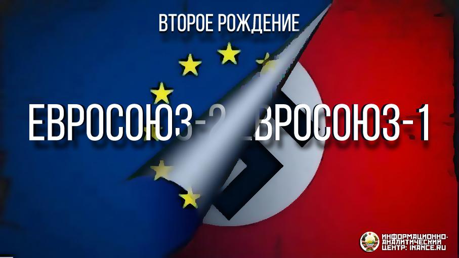 Европейское образование угля и стали в 1951 году промальп обучение украина